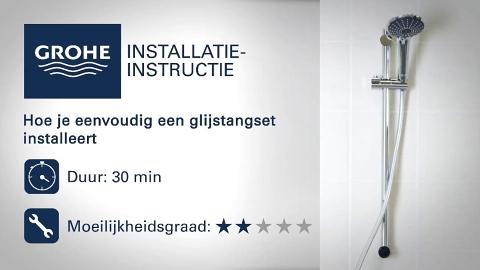 Vaak Installatievideo GROHE glijstangset | GROHE CB43