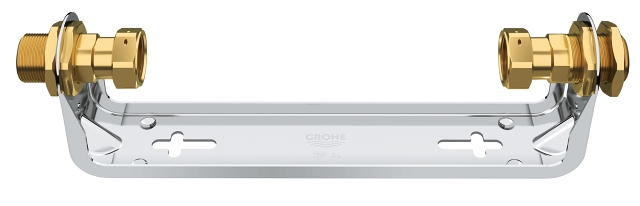 GROHE Sense Guard Wandmontagebeugel