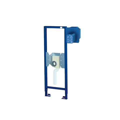 Rapid SL for urinal Joly and Visit